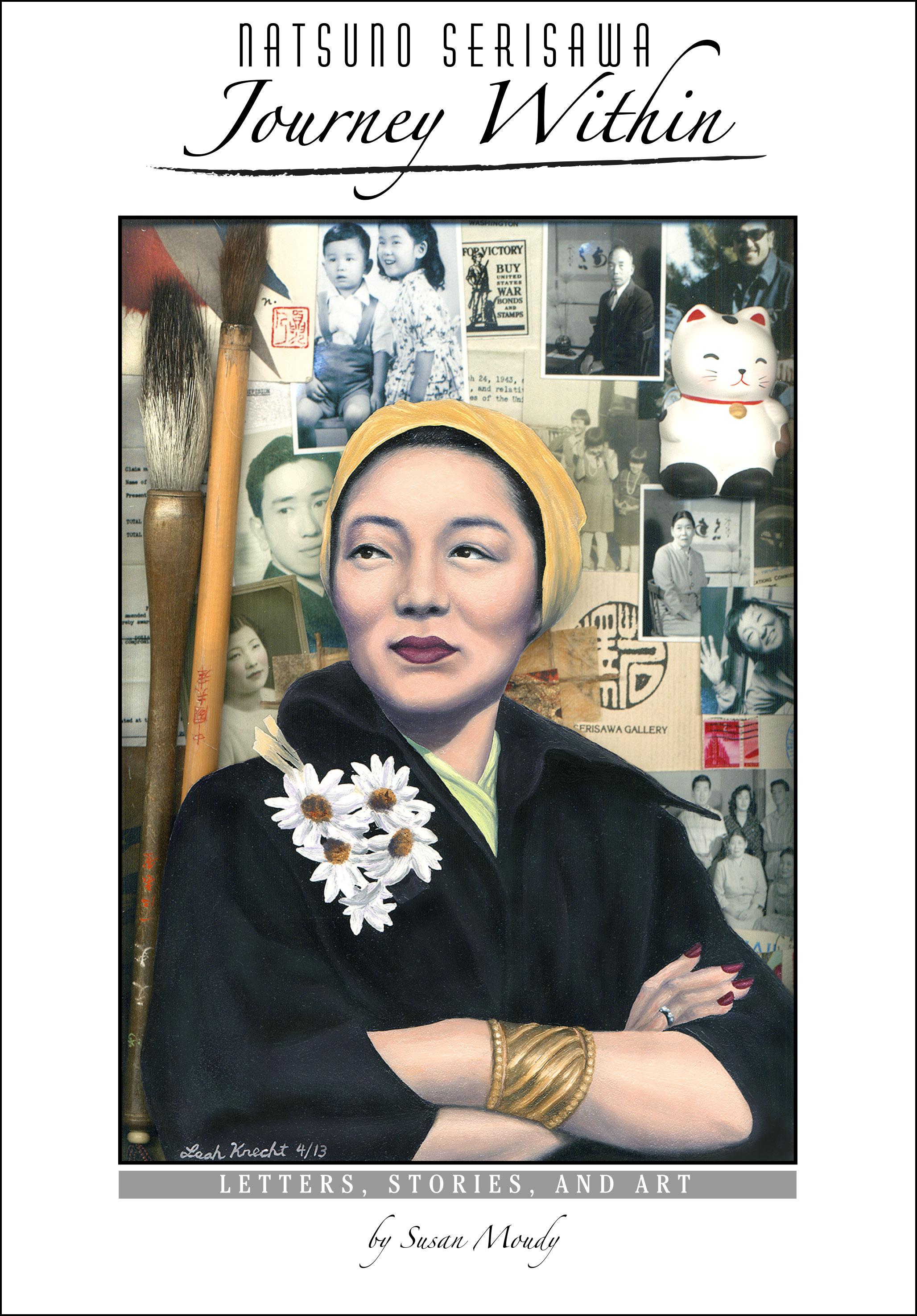 natsu-cover